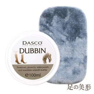 【足的美形】英國Dasco皮革優質護理膏+布組