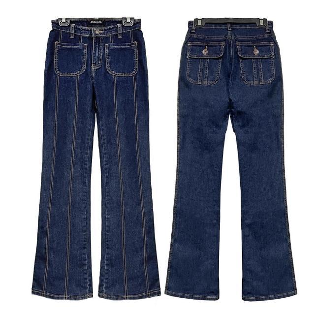 【RH】時尚剪裁口袋立體牛仔長褲(夜空藍清倉剩S)