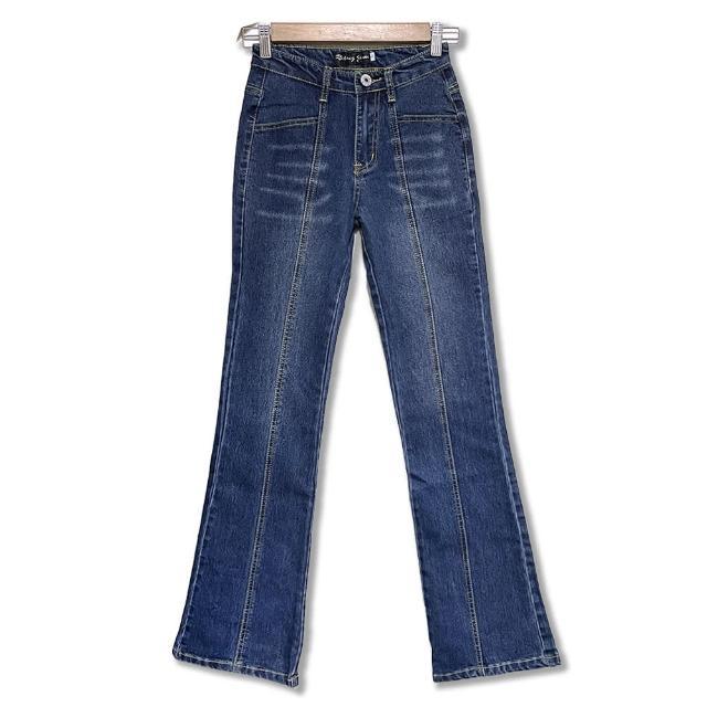 【RH】修身剪裁立體車線牛仔長褲(夜空藍只剩下S號出清)