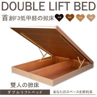 【優利亞-全台首創低甲醛】加大後掀床架-6尺(4色)