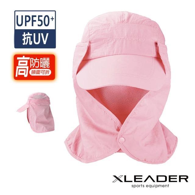 【LEADER】UPF50+抗UV高防曬速乾護頸遮陽帽(粉紅)