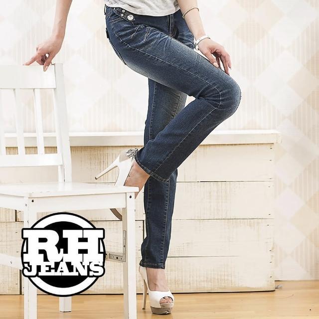 【RH】水洗抓褶立體剪裁牛仔長褲(夜空藍)