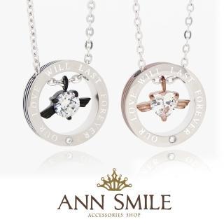 【微笑安安】鏤空翅膀晶鑽環316L鈦鋼項鍊(共2款)