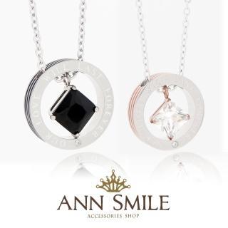 【微笑安安】質感大方形鋯石316L鈦鋼項鍊(共2款)