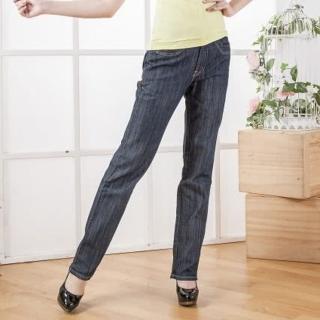 【RH】完美比例直筒牛仔長褲(深藍出清剩S-M-L)