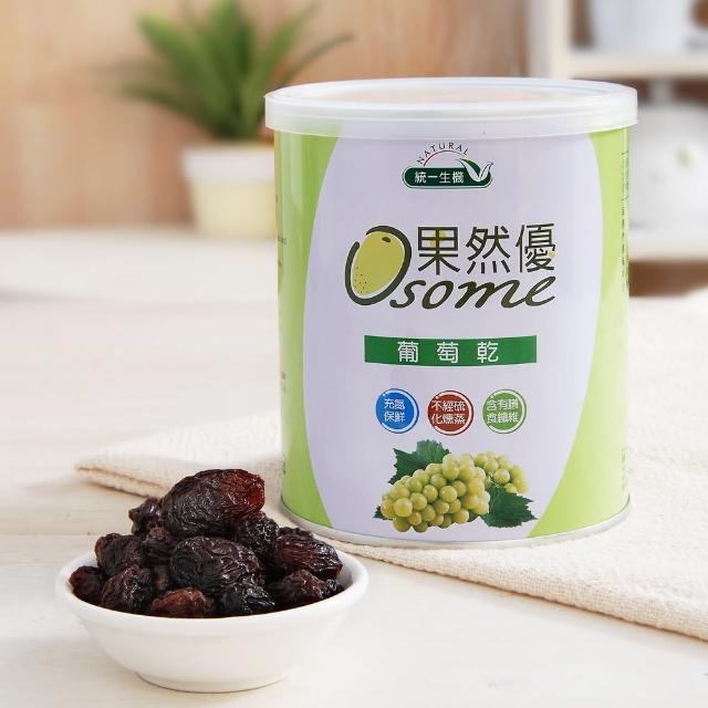 【統一生機】果然優葡萄乾(400g/罐)