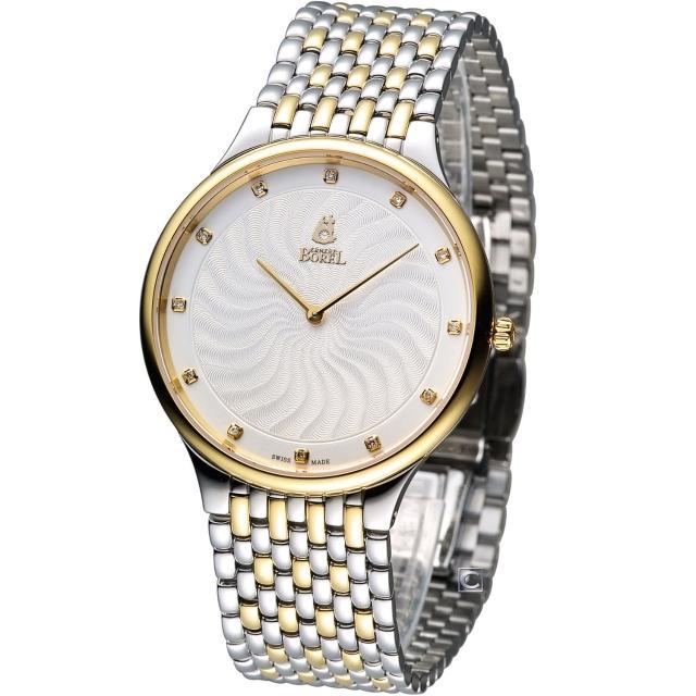 【E.BOREL 依波路】星宇系列紳士腕錶(GB706U-2599)