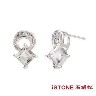 【石頭記】精靈之舞-閃曜白水晶(耳環)