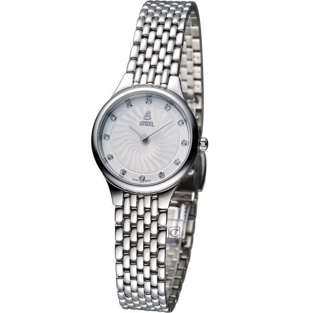 【E.BOREL 依波路】星宇系列仕女腕錶(LS706U-2590)