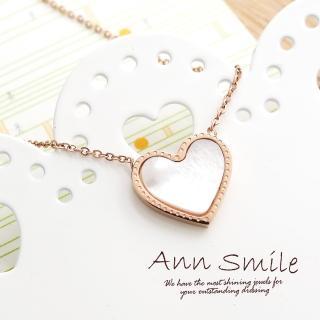 【微笑安安】彩貝愛心鋼製玫瑰金鎖骨項鍊