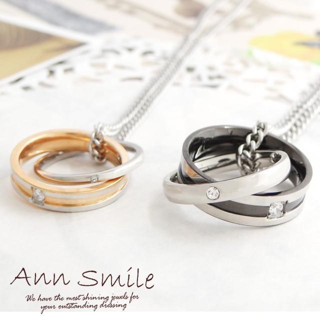 【微笑安安】質感雙套環墜316L鈦鋼項鍊(共2款)