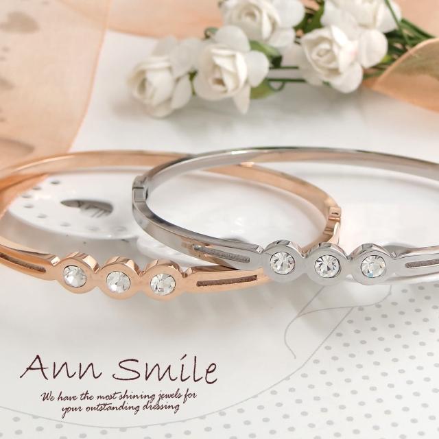 【微笑安安】晶亮3圓鑽易扣式鋼質手環(共2色)