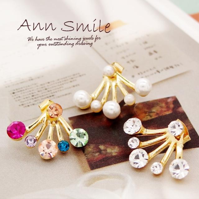 【微笑安安】韓製亮鑽/珍珠放射狀針式耳環(共3款)