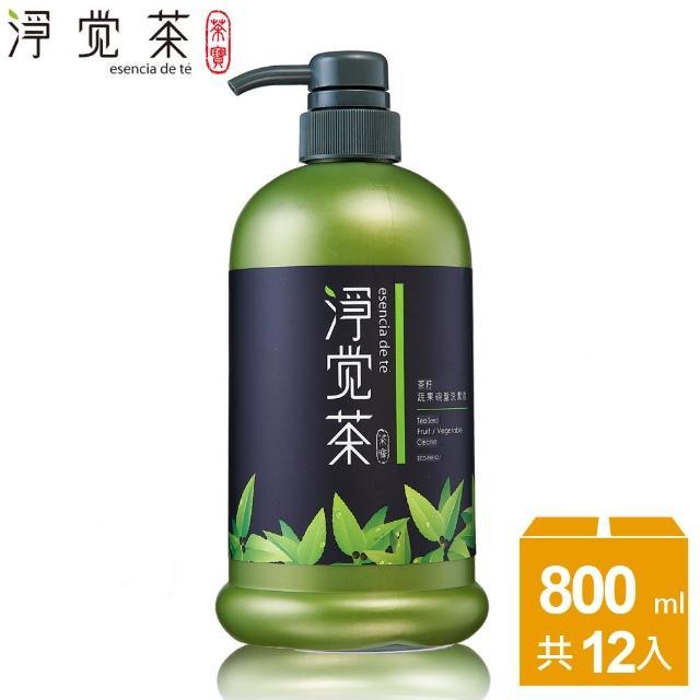 【茶寶 淨覺茶】茶籽蔬果碗盤洗潔液(整箱12入)