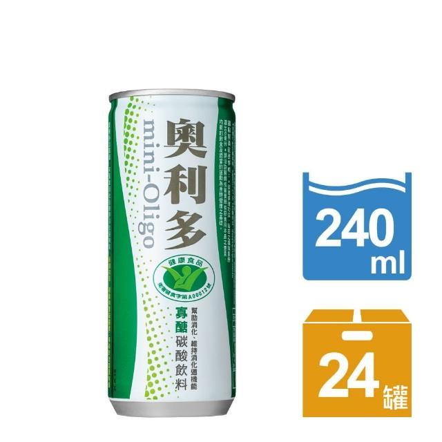 【金車】奧利多活性飲料240ml-24罐/箱