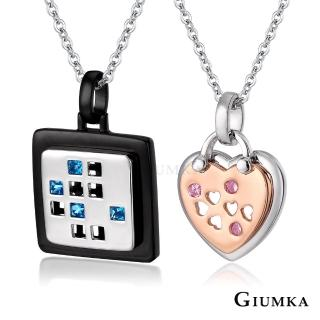 【GIUMKA】情侶項鍊 甜膩夾心餅 情人對鍊 鋯石 附白鋼鍊 MN1097(黑色/玫金)