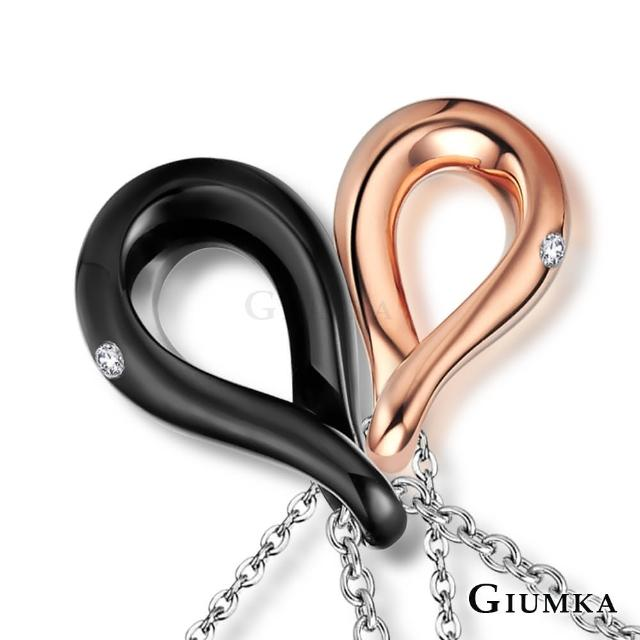 【GIUMKA】情侶項鍊 幸福愛戀 情人對鍊  白鋼 MN01662-2(黑/玫金)