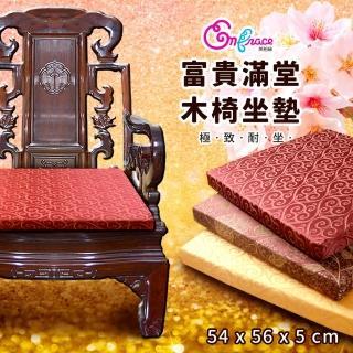 【Embrace英柏絲】金富滿堂 和室/木椅坐墊 54x56cm(一入組-金色)