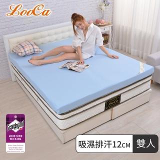 【LooCa】吸濕排汗釋壓12cm記憶床墊-雙人(共3色)