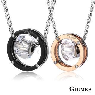 【GIUMKA】情侶項鍊 非你莫屬 情人對鍊 德國精鋼 施華洛世奇水晶 附白鋼鍊 MN01106-1(黑/玫金)