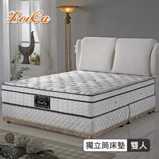 【送蠶絲棉枕】皇御天絲+乳膠+記憶獨立筒床墊-LooCa(雙人5尺)