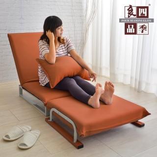 【四季良品】浪漫拿鐵單人沙發床/椅