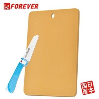 【FOREVER】日本製造鋒愛華大砧板輕便折刀組(藍)