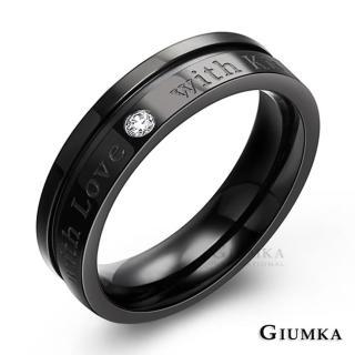 【GIUMKA】情侶對戒 愛戀之吻 珠寶白鋼鋯石情人戒指 MR00616(黑色寬版)