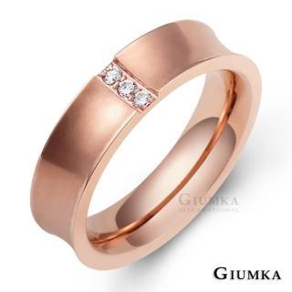 【GIUMKA】情侶對戒 情定三生 珠寶白鋼鋯石情人戒指 MR00614(玫金細版)