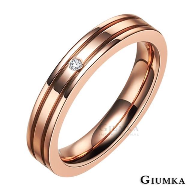 【GIUMKA】情侶對戒  守護承諾 白鋼情人戒指 MR00615(黑色寬版)
