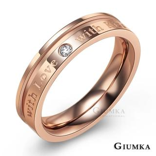 【GIUMKA】情侶對戒 愛戀之吻 珠寶白鋼鋯石情人戒指 MR00616(玫金細版)