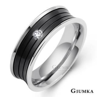 【GIUMKA】情侶對戒 素雅線條 珠寶白鋼鋯石情人戒指 MR00618(黑色寬版)