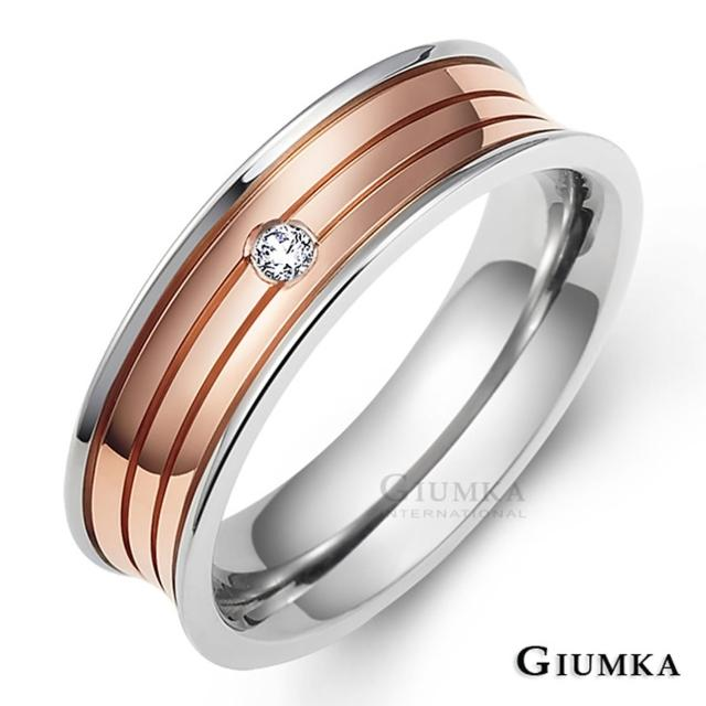 【GIUMKA】情侶對戒 素雅線條 白鋼情人戒指 MR00618(玫金細版)