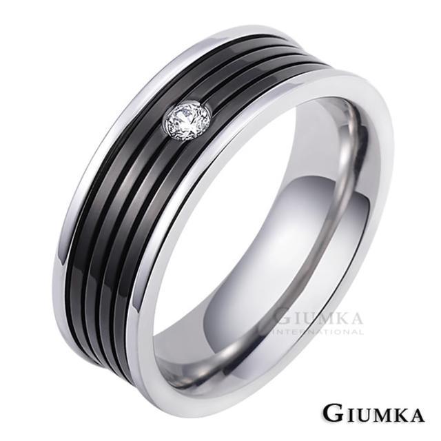 【GIUMKA】情侶對戒 簡單曲線 白鋼情人戒指 MR00612(玫金細版)