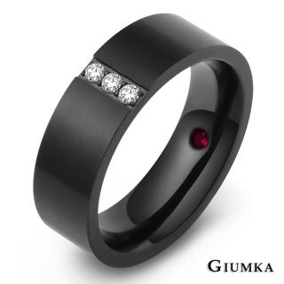 【GIUMKA】情侶對戒 一生一世 珠寶白鋼剛玉鋯石情人戒指 MR00610(黑色寬版)