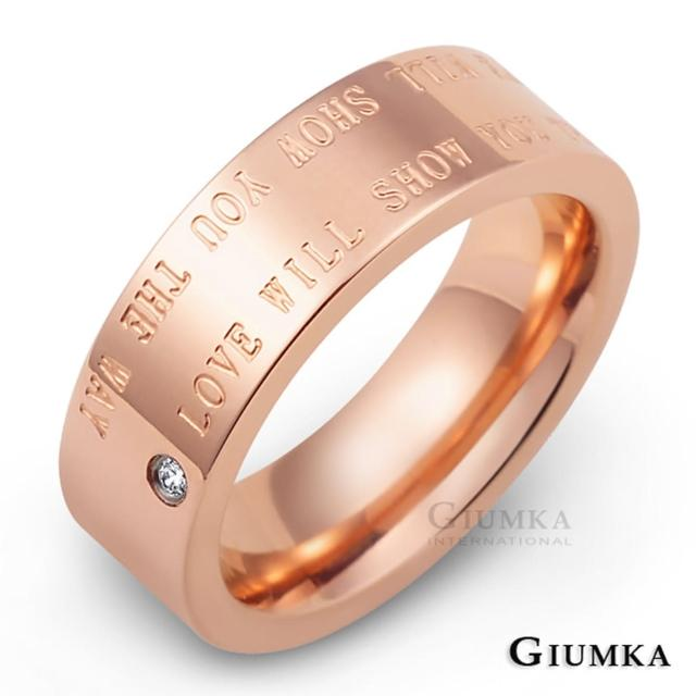 【GIUMKA】情侶對戒 唯一的愛 白鋼情侶戒指 MR00611(玫金細版)