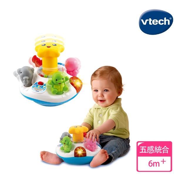 【Vtech】海洋世界轉轉樂(快樂兒童首選玩具)