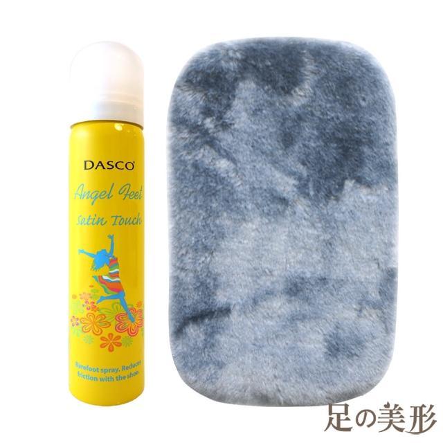 【足的美形】英國Dasco不穿襪舒適噴劑+布組X2
