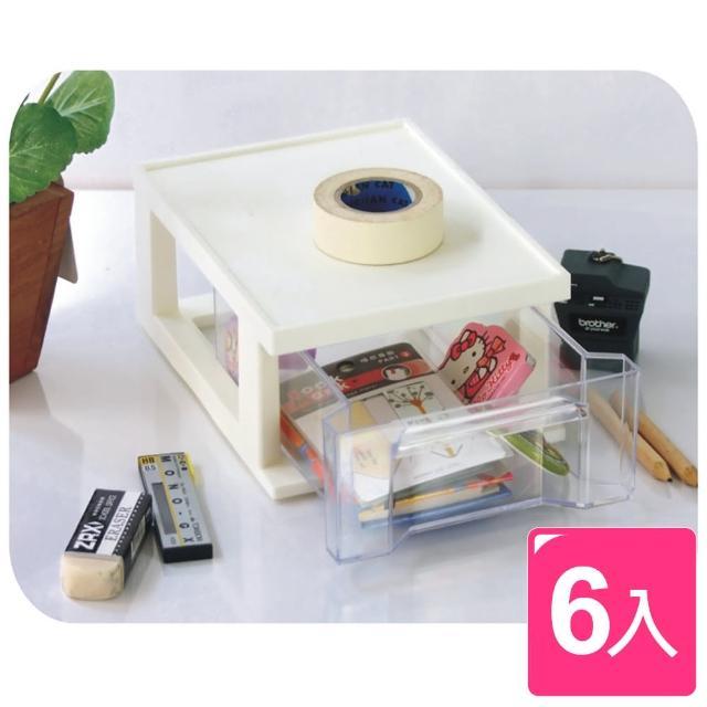 【真心良品】德思克單層收納盒(6入)