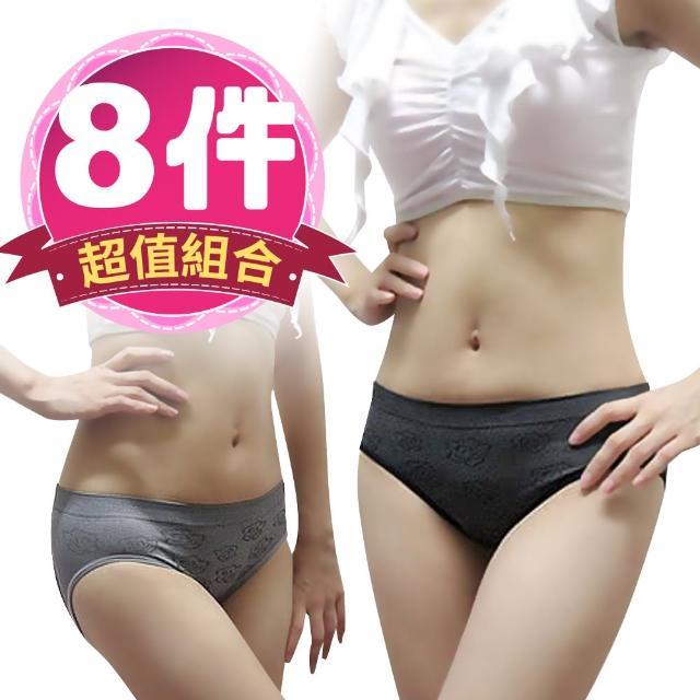 【JS嚴選】台灣製竹炭無縫低腰三角褲(超值組)