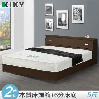 【KIKY】赫卡忒 木色六分板床組 床頭箱+床底 雙人5尺(胡桃色白橡色)