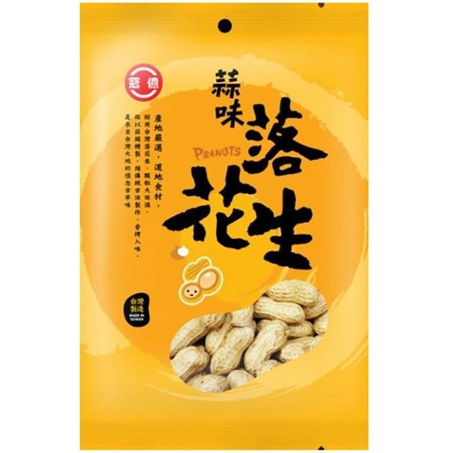 【台灣土豆王】蒜茸花生殼180公克
