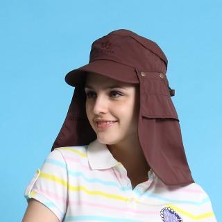 【Vital Silver 銀盾】VITAL SOFTDRY 抗UV防曬帽護頸透氣兩用運動(咖啡色)