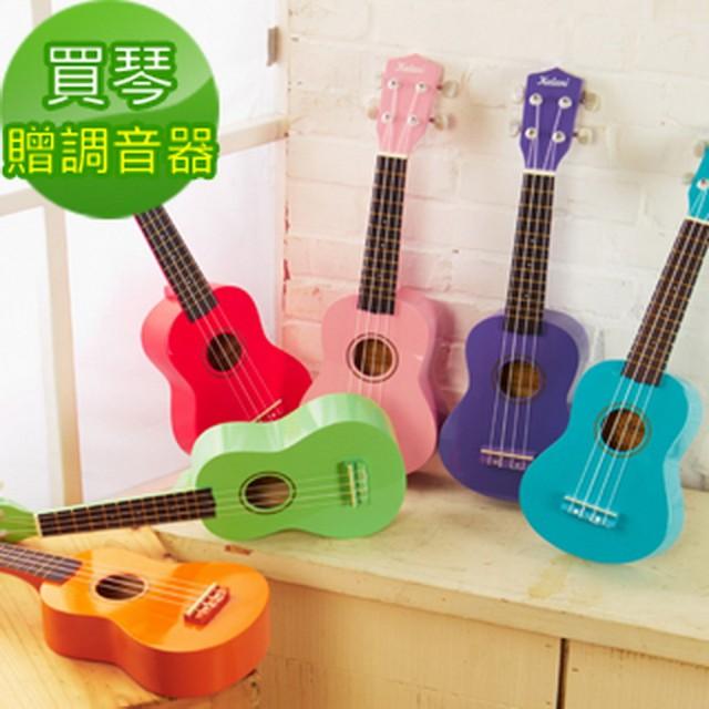 【Kalani】21吋亮光彩色烏克麗麗繽紛可愛ukulele(KL-21C)