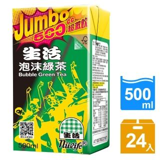 【生活】泡沫綠茶500ml(24入/箱)