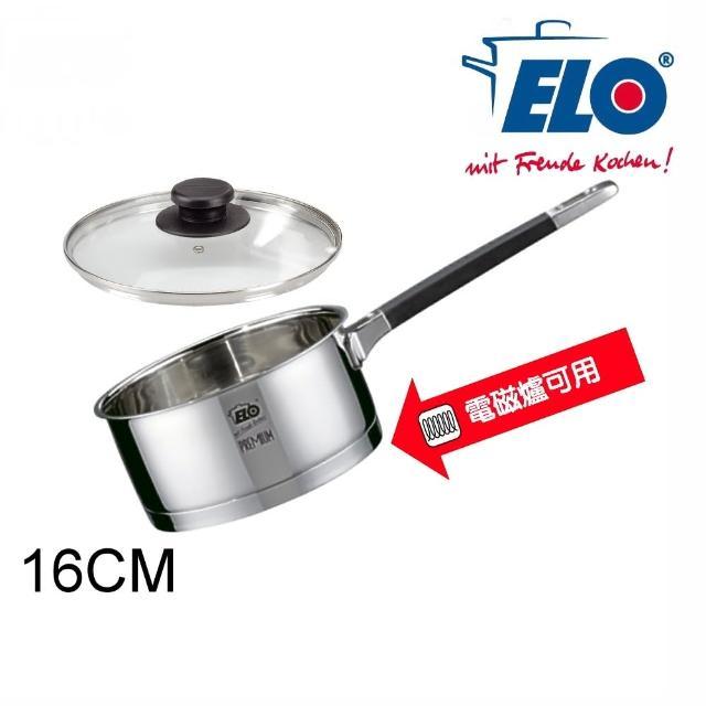 【德國ELO】Skandinavia不鏽鋼單柄湯鍋(16公分)