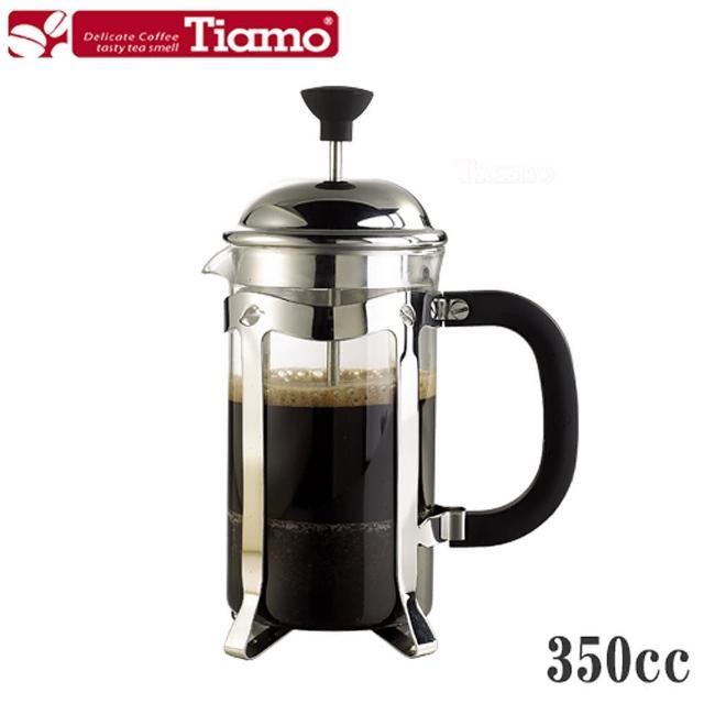【Tiamo】法蘭西濾壓壺 350cc(HG2673)