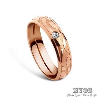 【MYOS】相繫一生 抗過敏316L西德鋼戒指(玫瑰金)