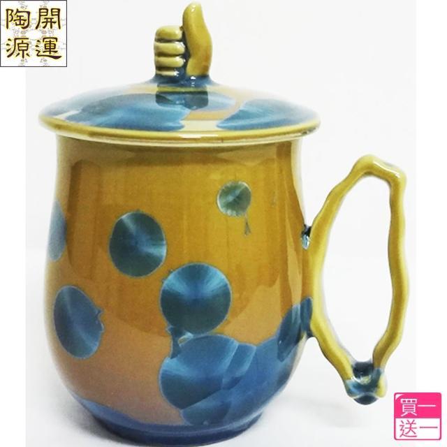 【開運陶源 - 買一送一】手拉坏水杯 結晶釉瓷器(台灣一級棒)