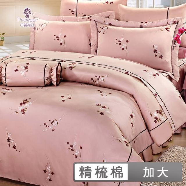 【巴麗維亞】粉語花魅(頂級加大活性精梳棉六件式床罩組台灣精製)
